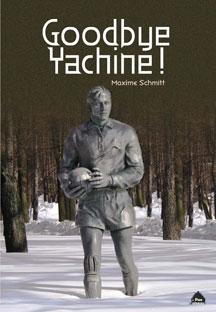 couv-Yachine